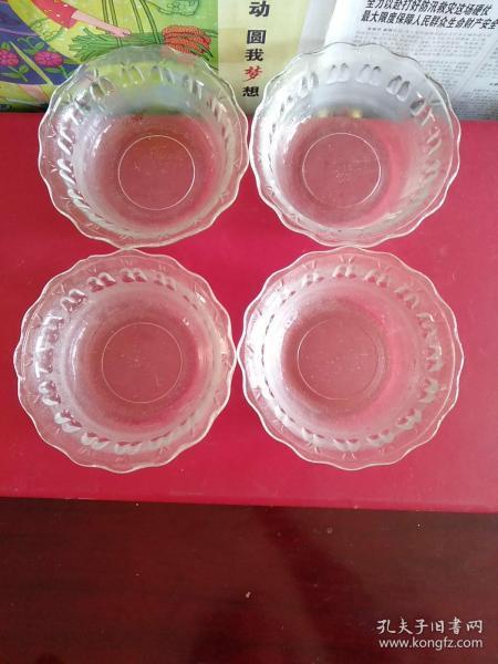 玻璃或琉璃裙邊碗4個合售