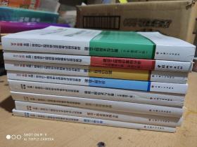 2019年造价工程师考试教材(全8册)土建专业   教材4本+复习题4本
