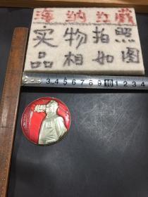 毛主席像章(正面马恩列斯毛图案)