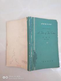 英语简易读物-双城记-简写本