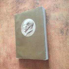 毛泽东选集 第五卷 大字版 一版一印