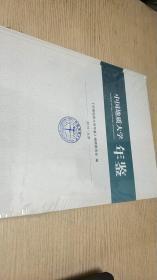 中国地质大学年鉴2015北京