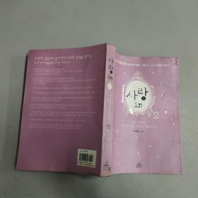 韩语漫画小说一本