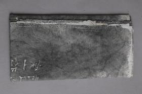 旧拓 吴郡石师唐仁斋所作 罗聘书记《寒山拾得像石刻》一张(尺寸130*67cm)HXTX315432