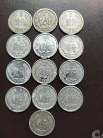 1956年2分硬币(3枚)、1976年(两枚)、1978年(两枚)、1982年(三枚)、1984年(两枚)、1987年(一枚)【共13枚合售】