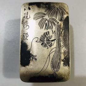 名家款白铜墨盒 手工打造铜墨盒