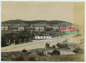 清代山东青岛总督府山(今观海山)和棣利斯山(今信号山)之间的总督府医院(督署医院)全景老照片。此处即是今天位于江苏路的青医附院所在地。