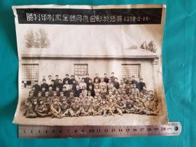 1952年解放军合影(胜利印刷厂全体同志合影于张掖)