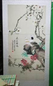 中国美协会员,中央美院女画家凌雪【精品】花鸟画8平尺【规格高136,宽68】,保真