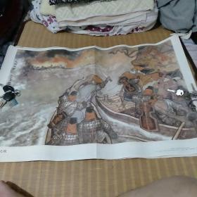 赤壁之战 九年义务教育六年制小学语文第十册教学挂图