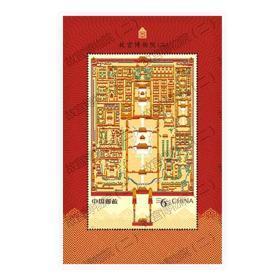 2020-16故宫博物院二邮票小型张