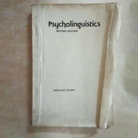 PSYCHOLINGUISTICS心理语言学【英文版】