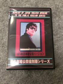 李小龙珍贵纪录片dvd2(复刻版)bruce lee
