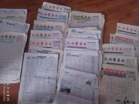 民族医药报   1998-2008  七十余份(1.6斤)共售(基本为4版不保全版)