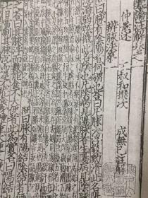 考证注解伤寒论(套装共6册)