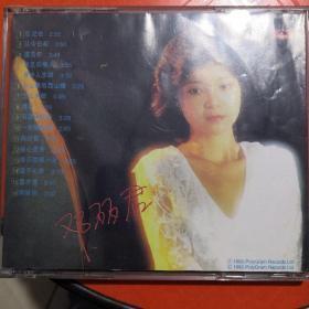 邓丽君 怀恋名曲CD 精选专辑X 内有歌词本