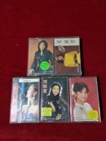 邓丽君 醉酒的探戈+邓丽君歌曲精选2-5 (5盘磁带)合售