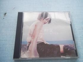CD 那英心酸的浪漫 [磁----2]