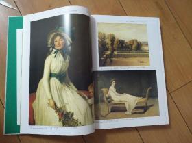 卢浮宫与巴黎的美术 大8开全8卷 卢浮 奥赛 国立近代美术馆等 日本法国合作出版巨作