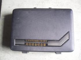 毛泽东同志诞辰100周年高级镀金纪念章,1893一1993年,24k镀金纪念章,共18枚1套,  柜顶