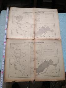 1962年人民日报一张  中印边界图