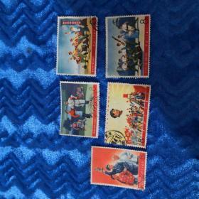 文五邮票五枚合售(甲箱1)