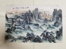 """二尺山水""""黄山晓烟"""""""