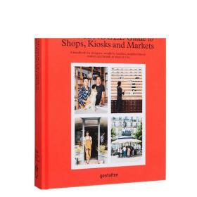 Monocle杂志完美购物体验指南 内含100个全球瞩目品牌 英文原版The Monocle Guide to Shops  Kiosks and Markets设计