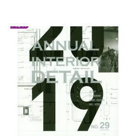 2019年室内设计年鉴 29 英文原版 Annual Interior Detail 29