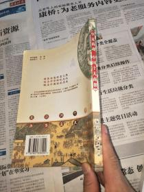 华夏商魂:中国十大商帮