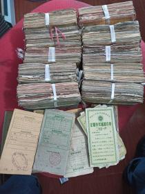 50年代老存单,安徽省贴花老存单,买到就是赚到,总共800张,1200元包邮