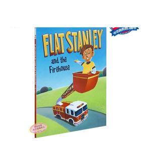Flat Stanley and the Firehouse (I Can Read, Level 2)[扁平的斯丹利和消防屋]