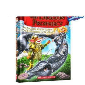 中商原版 英文原版 Geronimo Stilton The Dragon Prophecy 老鼠记者 学乐 探险小说