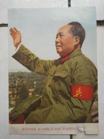 文革宣传画:我们伟大的......万岁;我们伟大的......检阅文革大军;毛泽东在天安门城楼上鼓掌、毛主席视察......华东地区;毛主席和他的亲密战友林彪在一起