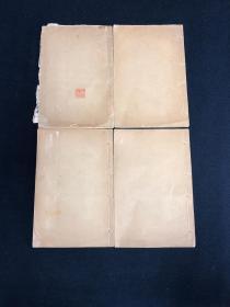 随园外史志异 8卷4册  民国六年(1917)石印