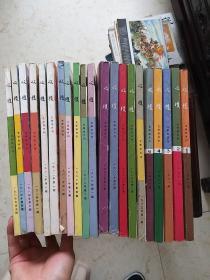 收获文学双月刊……21册合售