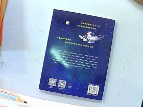 教育部推荐图书——故宫一千零一夜-漂来的紫禁城