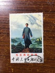文12毛主席去安源邮票盖销邮票信销邮票文革邮票2