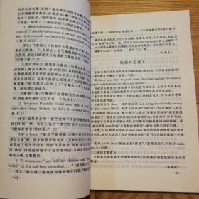 走出翻译误区(单册外地邮费5元)