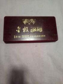金猴i送福2016丙申年吉祥 贺岁彩色银条珍藏版