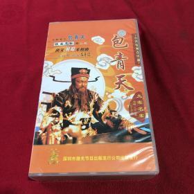 包青天  台湾电视剧 37VCD