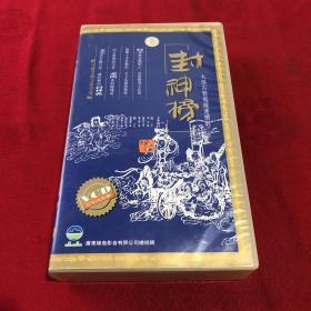 封神榜 36碟VCD