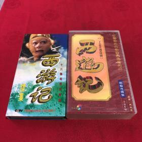 西游记续集 16VCD+西游记 精编珍藏版 25VCD