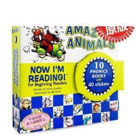 神奇动物 英文原版 Now I'm Reading:Amazing Animals 我能自阅系列2