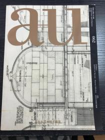 建筑与都市062(A+U中文版)金贝尔美术馆手稿集