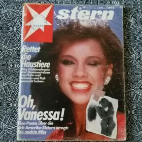 《stern.magazine》(德•明星周刊•1984年9月20日)本期为大16开254页,图文并茂,黑白、彩色精印。