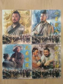 水浒传电视连环画(共11册/详见名录)