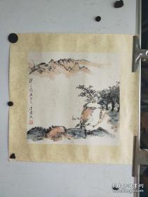 上海书画家 唐云 山水小品镜心 品相稍差 买家自己鉴定 尺寸32x32