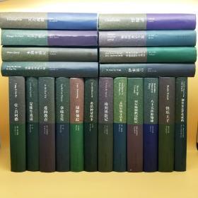 世界名著书系(软精装20册合售):《伊索寓言》《忏悔录》《奥茨国童话全集》《爱丽丝漫游/镜中奇遇记》《王子与贫儿》《天方夜谭》《安徒生童话》《拿破仑传》《爱的教育》《希腊神话故事》《绿野仙踪》《木偶奇遇记》《汤姆叔叔的小屋》《快乐王子》《钢铁是怎样炼成的》《堂吉诃德》《格列佛游记》《麦田里的守望者》《尼尔斯骑鹅历险记》《八十天环游地球》