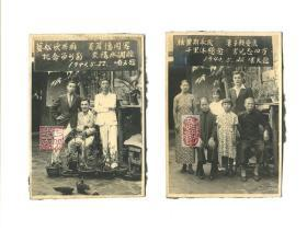 """【静思斋】1940年""""啸天""""与家人、朋友合影老照片两张,各有自题诗一首,稀见抗战时期老照片"""